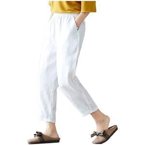 コットン パンツ 9部丈 アンクルパンツ 夏 ウエストゴム ポケット付き 4カラー ? レディース(ホワイト, XL)|horikku