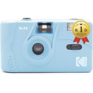 KODAK M35 フィルムカメラ(セルリアンブルー)