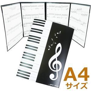 書き込みできる。 楽譜 譜面 ファイル カバー A4 ピアノ レッスン 作曲|horikku