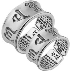 ミラン 般若心経 六字真言 指輪 シルバー オープンリング フリーサイズ レディース 銀色 結婚 かっこいい 女性 仏教 守護梵字 子年|horikku