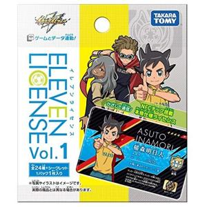 イナズマイレブン イレブンライセンス Vol.1 BOX|horikku