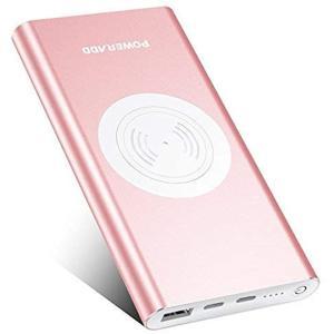 PoweraddQiPowerワイヤレスモバイル バッテリー  ワイヤレス充電機能付き Qi受電技術...