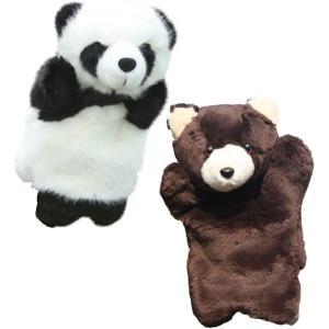 アニマル パペット ぬいぐるみ 人形 動物 オオカミ うさぎ など(パンダ黒クマ)