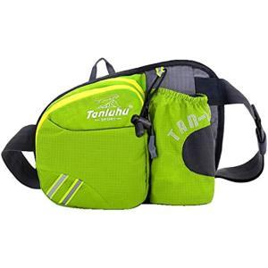 BEATON JAPAN ランニングポーチ ペットボトル ケース付き メンズ レディース サイクリング 散歩 釣り(グリーン)|horikku