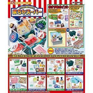 ぷちサンプル いっぱい買っちゃう. 家ちかスーパー BOX商品 1BOX=8個入り、全8種類|horikku