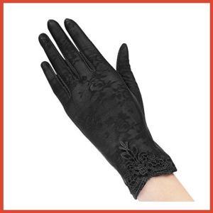 手袋 レディース uvカット 日焼け止め 手荒い 保湿 夏 手荒れ対策 スマホ対応 柔らかな手触り おしゃれ UV手袋 女性用(ブラック)|horikku