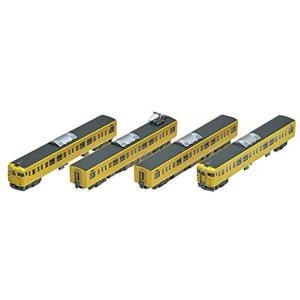TOMIX Nゲージ 115 2000系近郊電車 JR西日本40N更新車 ・ 黄色 基本セット 4両 鉄道模型[98286] horikku