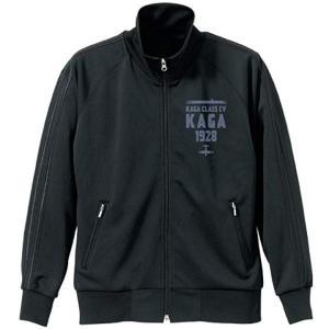 艦隊これくしょん -艦これ- 加賀 ジャージ ブラック×グロスブラック XLサイズ(ブラック, XL)|horikku