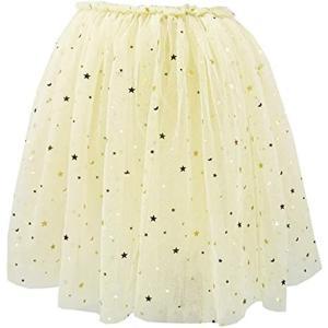 パニエ スカート こども用 ボリューム かわいい ふんわり パーティー 衣装 516(ベージュ, 100)|horikku