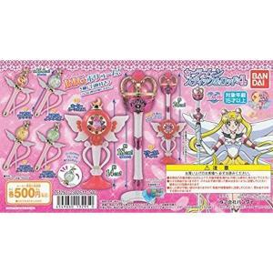 美少女戦士セーラームーン セーラームーンスティック&ロッド4 全6種セット[343]