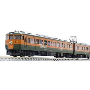 TOMIX Nゲージ 限定 115 1000系近郊電車 高崎車両センター ・ ありがとう115系 セット 6両 鉄道模型[98989]|horikku