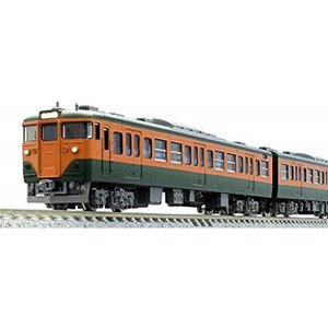 TOMIX Nゲージ 113 2000系近郊電車 JR東海仕様 基本セット 4両 鉄道模型[98299]|horikku