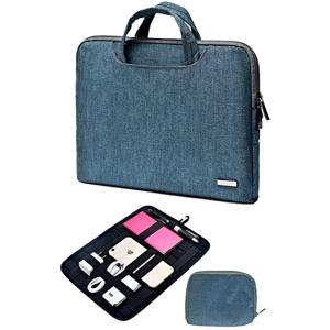 パソコンケース 耐衝撃 撥水加工 おしゃれなデニム素材 PCバッグ タブレット セット(デニム(ダークブルー), 15.6インチ)|horikku