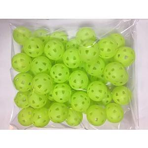 【目玉商品】 バッティング 練習 ボール 50個 選べる4色 ミニ 穴あき 野球 ソフトボール トレーニング(グリーン, 42mm)