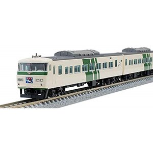 TOMIX Nゲージ 185 0系 特急 踊り子 ・ 強化型スカート 基本セットA 98303 鉄道模型 電車|horikku