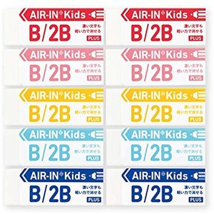 消しゴム エアイン キッズ 100サイズ 16g 10個 5色×各2[ER-100AK](ブルー、ラ...