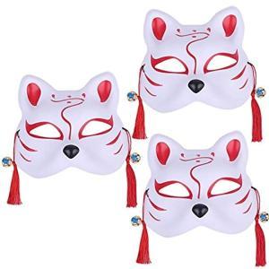 [ルボナリエ] 狐 お 面 半面 きつね マスク コスプレ 仮装 小物 ハロウィン 赤 3個(赤, 3個)|horikku