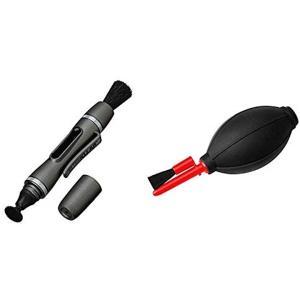 HAKUBA メンテナンス用品 レンズペン3 レンズフィルター用 KMC-LP14G & シリコンブ...