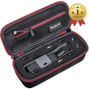 DJI Osmo Pocket 2/1 ケース 小型収納バッグ 全面保護 防衝撃 防塵 携帯便利D6...