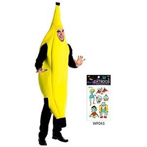 バナナ コスプレ 着ぐるみ 被り物 男女兼用 おもしろい ハロウィンで盛り上がる(L)