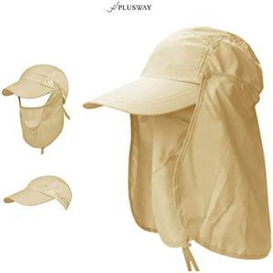 [プラスウェイ]4way 日焼け防止 UVカット つば広 帽子 アウトドア 釣り ガーデニングハット 360度 防水(アイボリー, フリー)|horikku