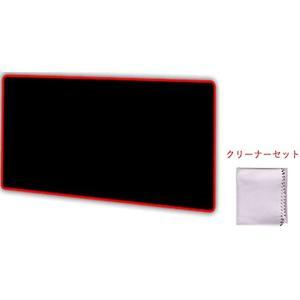 カードゲーム プレイマット クリーナー セット 対戦型 BIG サイズ ラバーマット 高性能 マジック レッドpa158(レッド)|horikku
