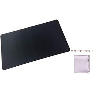 カードゲーム プレイマット クリーナー セット 対戦型 BIG サイズ ラバーマット 高性能 マジック ブラックpa156(ブラック)|horikku