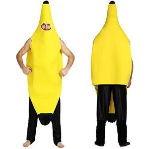 バナナ 着ぐるみ コスプレ 大人用 おもしろコスチューム M-Lサイズ(黄L)