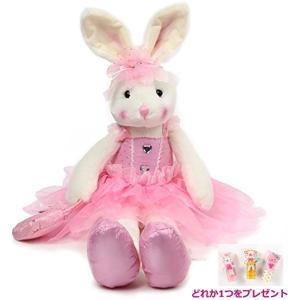 バレエ ぬいぐるみ プリマ ラビット・大・ ヘアピン付きピンク うさぎ(ピンク)|horikku
