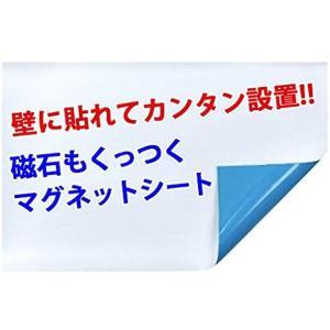 マグネット シート ウォールステッカー 壁紙 落書き 会議室 ミーティング(白60cm×90cm)