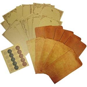 レターセット レトロ アンティーク 調 封筒 10枚 便箋16枚 シール 手紙(マルチセット)|horikku