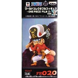 ワンピース FILM Zのデザインの一味がワールドコレクタブルシリーズで登場サイズ:約60mm 材質...