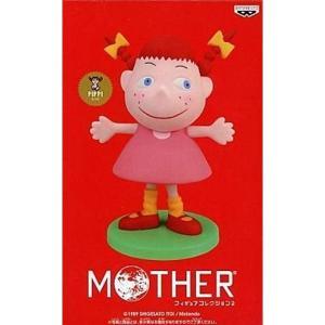 MOTHER(マザー) フィギュアコレクション ピッピ MOTHER(マザー) フィギュアコレクショ...