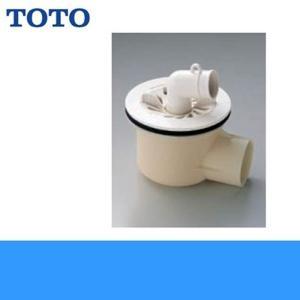 TOTO洗濯機パン用排水トラップPJ2008NW[ABS製横引き][toto-pj2008nw]|horikku