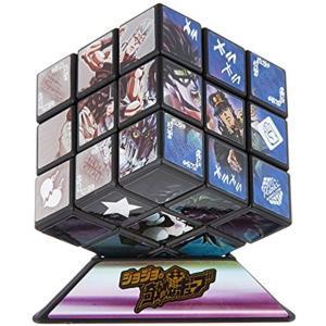 ジョジョの奇妙な冒険とルービックキューブが融合。ルービックキューブの持つ「6面6色」の特性とキャラク...