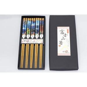 日本のお土産 箸5膳セット 富士山 Chopsticks 5Sets/Mt.Fuji[富士山五膳箸]|horikku