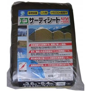 萩原 エコサーティシート#5000[5000](ODグリーン, 3.6X5.4m)