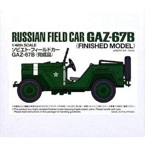 1/48 ミリタリーミニチュアコレクション No.35 ソビエト陸軍 フィールドカー GAZ-67B 塗装済み完成モデル[TMYTAM26535]|horikku