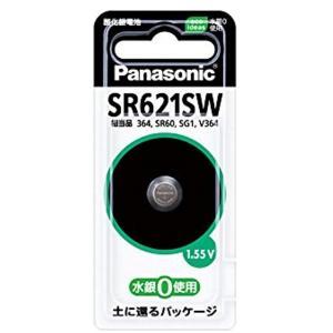 酸化銀電池[SR621SW]|horikku
