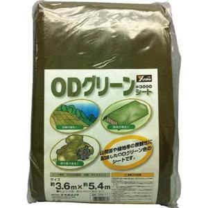 ユタカ #3000ODグリーンシート[OGS14](5.4mx7.2m)