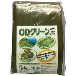 ユタカ #3000ODグリーンシート[OGS11](3.6mx5.4m)