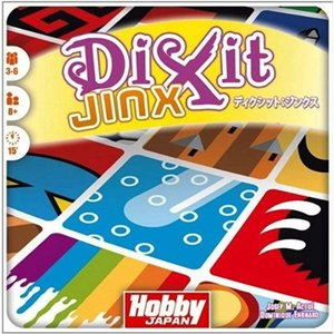 対象年齢 :8歳から    カードゲーム・トランプ