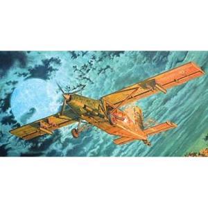 1/48 米フェアチャイルド AU-23Aピースメーカー プラモデル[048T439]|horikku