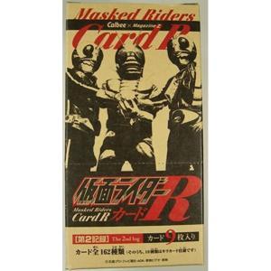 仮面ライダー カードR 「第2記録」 BOX|horikku