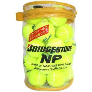 打球感、打球音、プレッシャーボールに勝るとも劣らない「ノンプレッシャーボール」。  ・30個入り ・...
