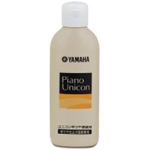 ・ホコリを払った後に、ユニコンクロスにユニコンを染み込ませてピアノ全体を磨きます。  艶消しのピアノ...