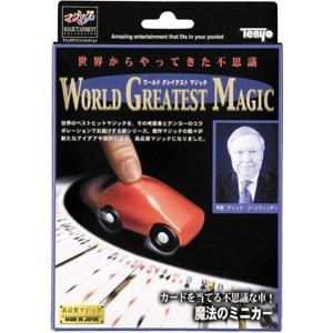 気軽に始められるマジック。 イラスト豊富な詳しい解説で、これからマジックを始めるのに最適です。 「特...