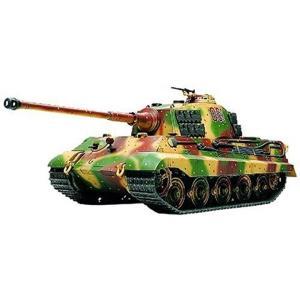 1/48 ミリタリーミニチュアシリーズ No.36 ドイツ重戦車 キングタイガー ヘンシェル砲塔[32536-000]|horikku