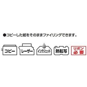 コクヨ コピー用紙 PPC用紙 共用紙 30穴...の詳細画像3