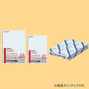 コクヨ コピー用紙 PPC用紙 共用紙 30穴...の詳細画像5
